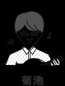 kikuchi_atsushi