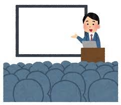 【TAPの仕事】講演や授業